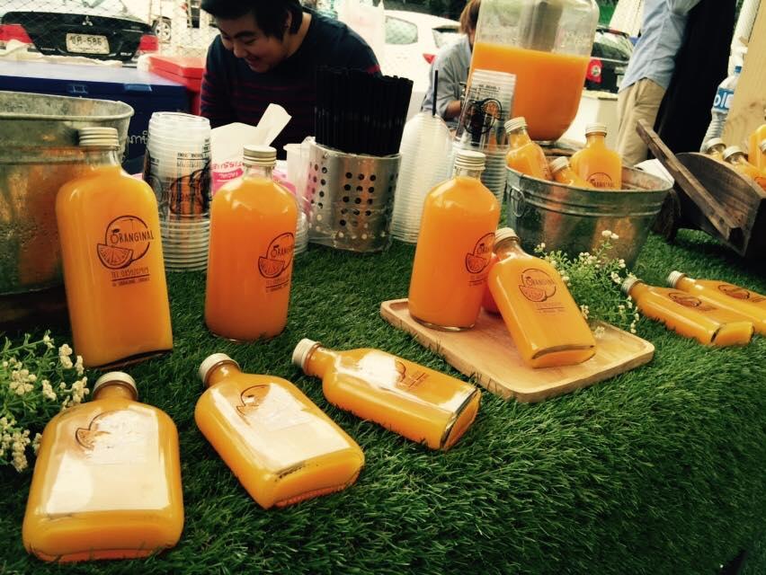 น้ำส้มค้ันสด