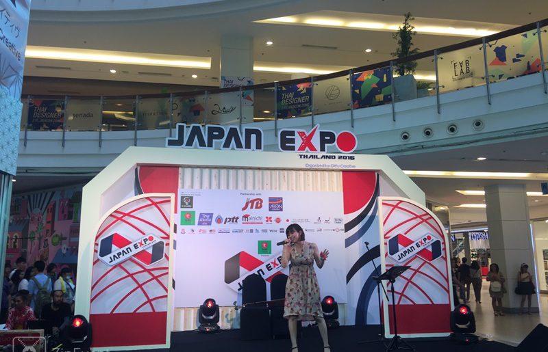 งาน Japan Expo Thailand 2016