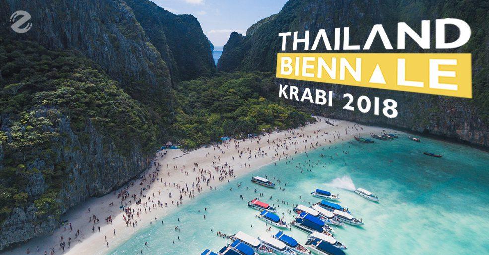 Thailand Biennale,Krabi 2018 ในคอนเซป EDGE OF THE WONDERLAND