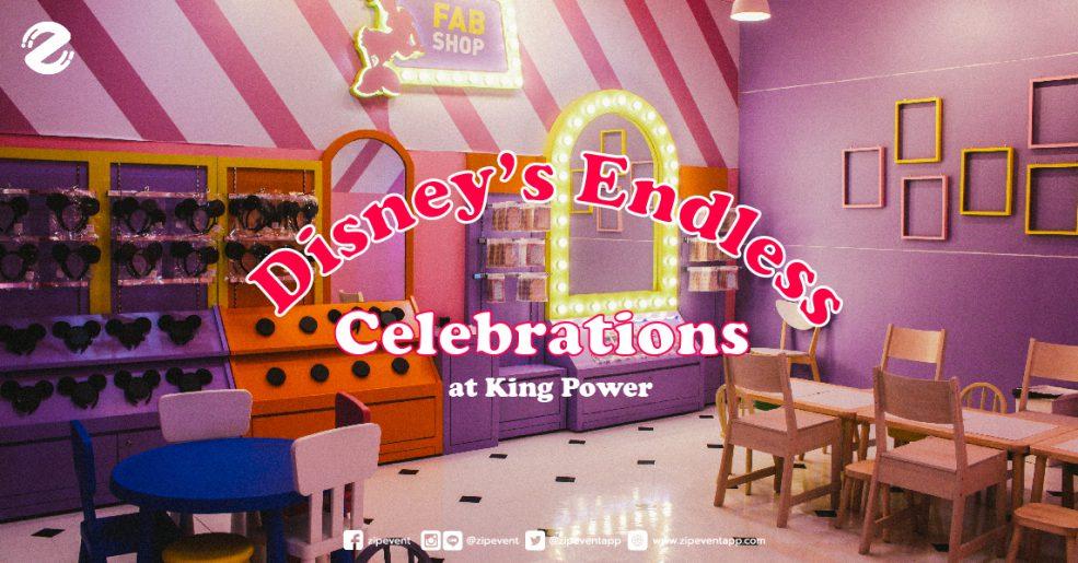 พาเดิน Disney's Endless Celebrations ที่ King Power รางน้ำ ประเทศไทยก็มีดิสนีย์แลนด์นะ!