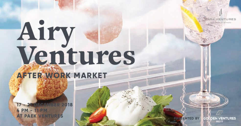 Winter Market ในธีม Airy Ventures ที่ Park Ventures Ecoplex เพลินจิต