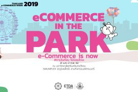 Thailand e-Commerce