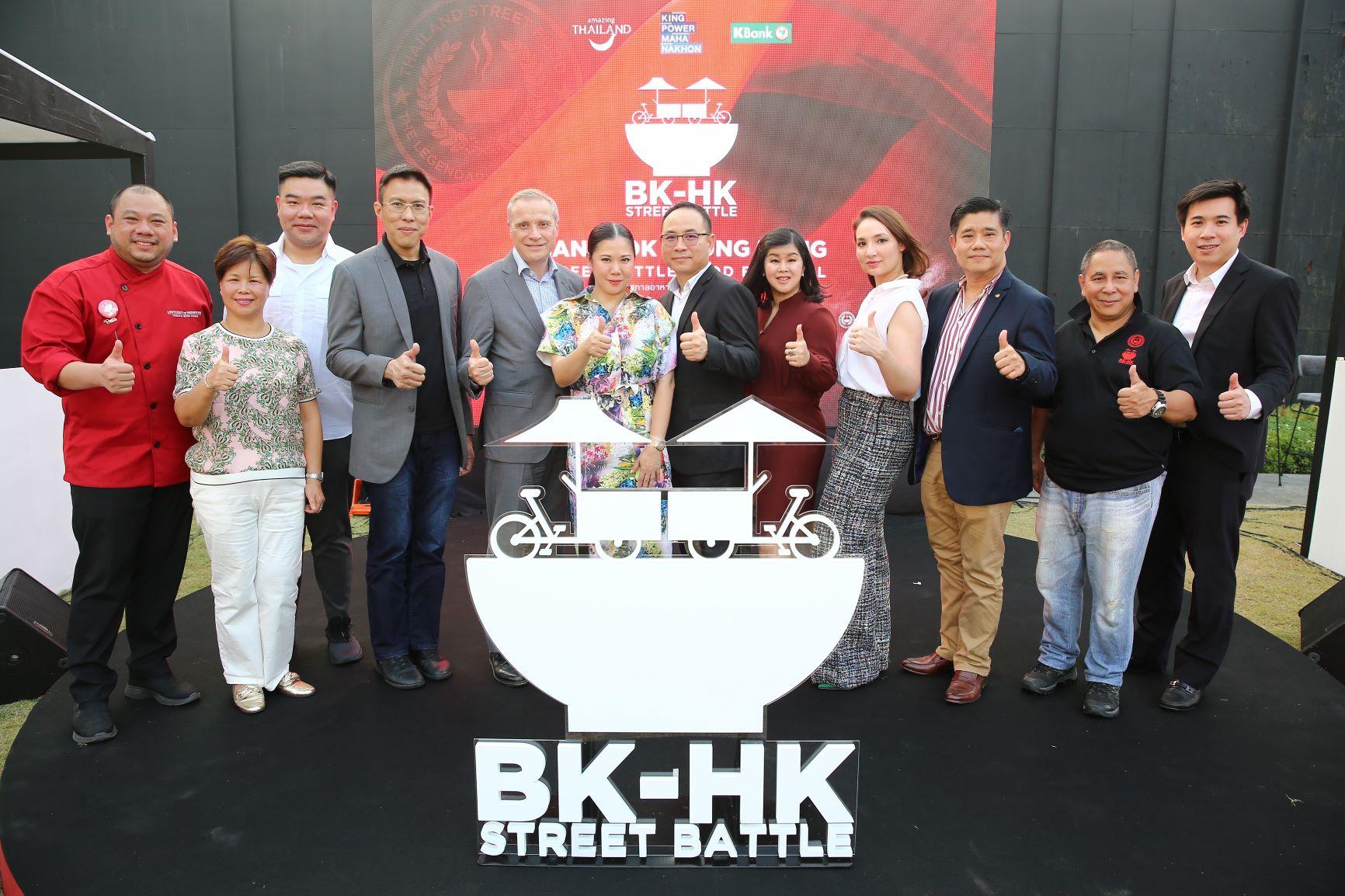 Bangkok – Hong Kong Street Battle Food Festival