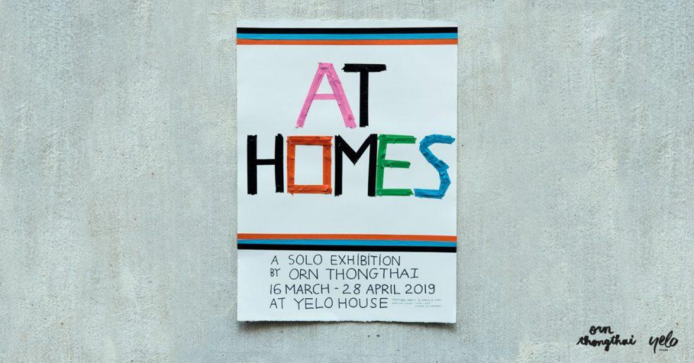 นิยามของคำว่า 'บ้าน' ของคุณคืออะไรไปค้นหาได้ใน AT HOMES by Orn ThongThai