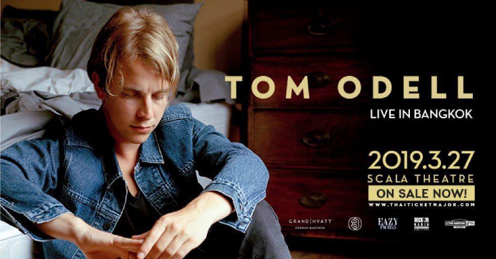 ตามไปดูรางวัลและความสำเร็จของ Tom Odell ก่อนไปฟินในคอนเสิร์ต 27 มี.ค. นี้