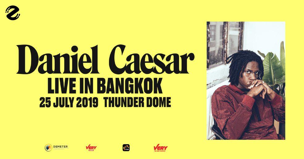 วินาทีแห่งการรอคอยสิ้นสุดแล้ว! กับ DANIEL CAESAR LIVE IN BANGKOK
