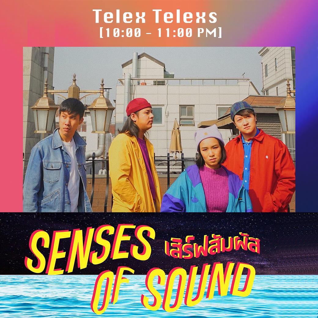 Senses Of Sound