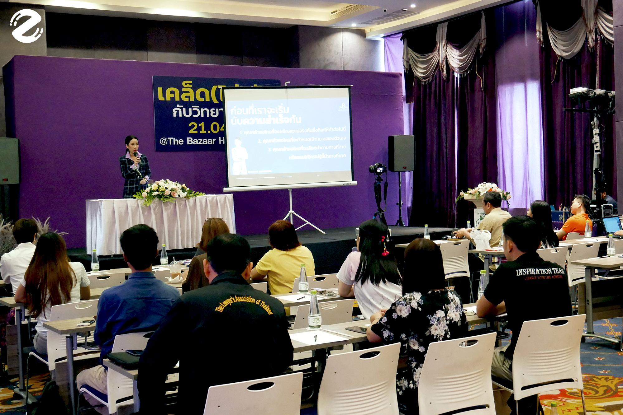 Researcher Thailand