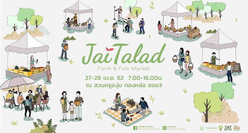 Jai Talad