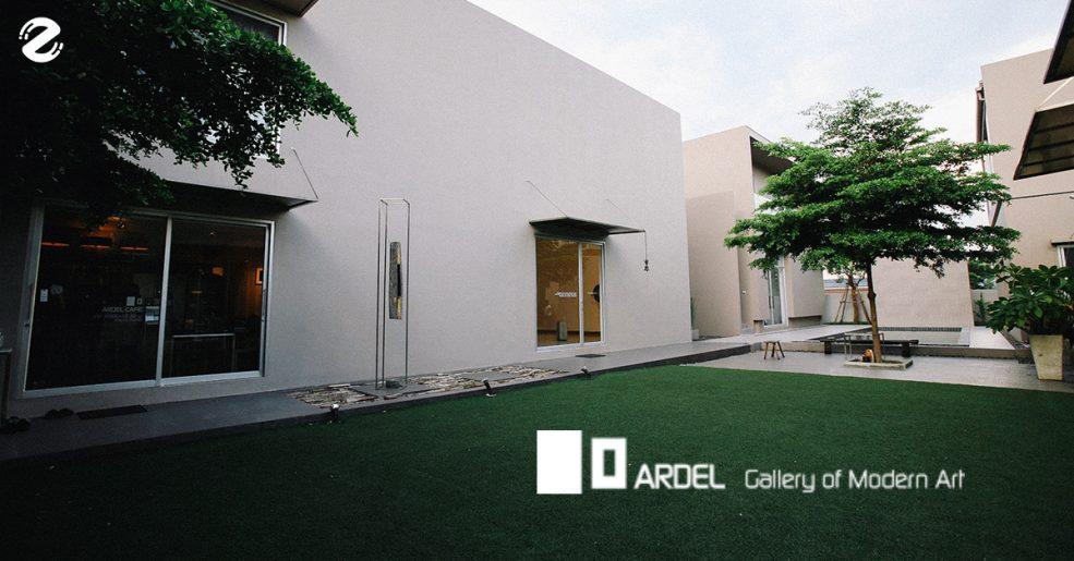 ARDEL Gallery of Modern Art กับอีเว้นท์ตลอดเดือนนี้