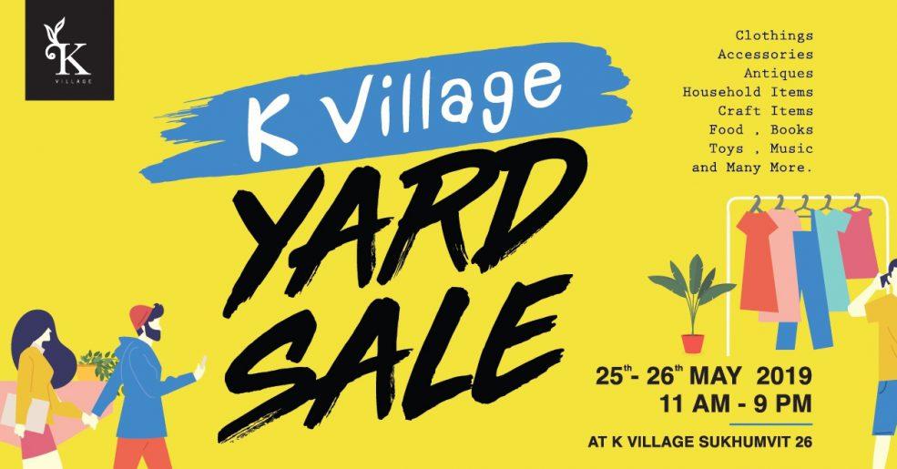 เปิดท้ายขายของมือสองสุดชิคกับ K Village Yard Sale 2019 (25-26 พ.ค.)
