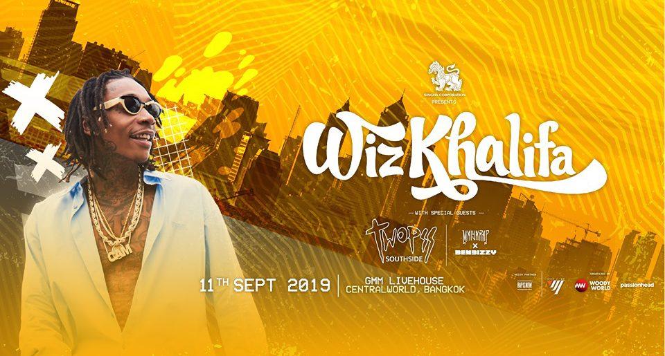 เตรียมความดุให้พร้อม เพราะ Wiz Khalifa จะมาเขย่าวงการฮิปฮอปไทยให้มันส์ไปพร้อมกัน!