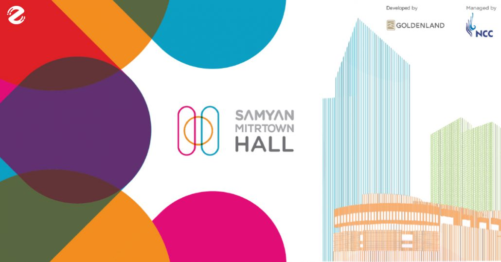 Samyan Mitrtown Hall