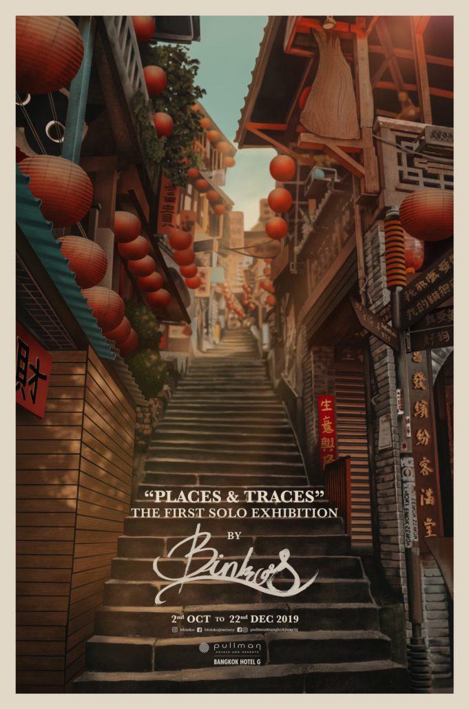 PLACES & TRACES นิทรรศการศิลปะ โดยภาพฟ้า พุทธรักษา