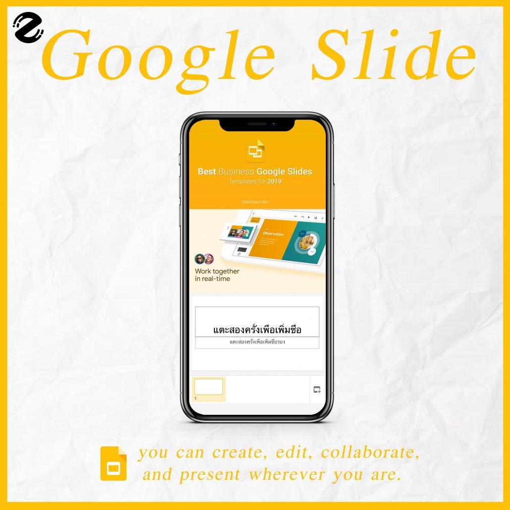 Google Slide