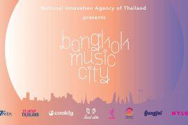 Bangkok Music City