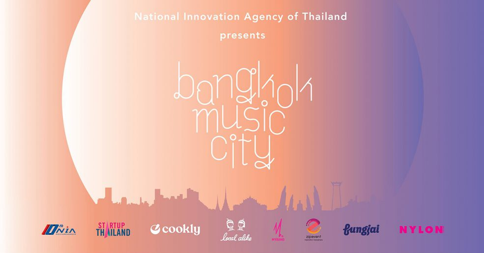 Bangkok Music City เทศกาลดนตรี และการประชุมระดับนานาชาติด้านธุรกิจดนตรี Zipevent