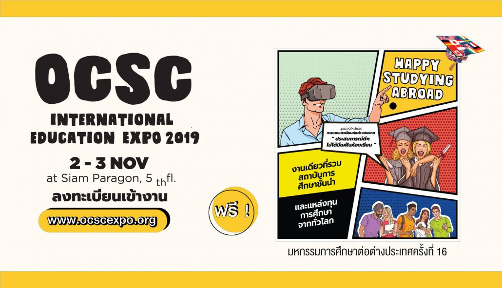 OCSC International Education Expo 2019 (FREE EVENT)