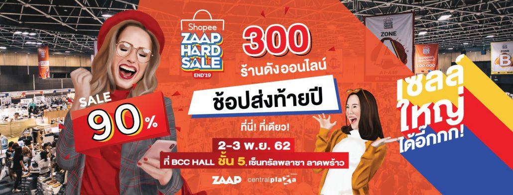 Shopee presents ZAAP HARD SALE End'19