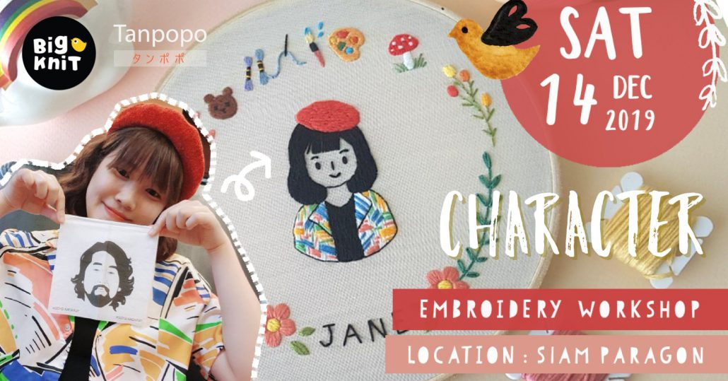 Character Embroidery Workshop
