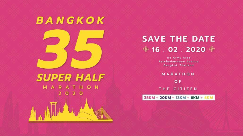 งานวิ่ง Bangkok 35 Super Half Marathon 2020