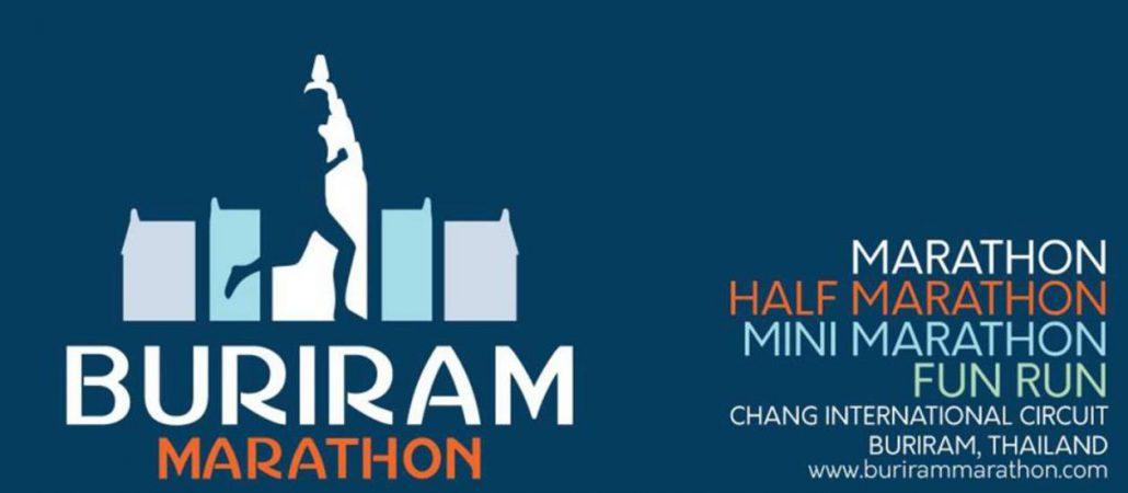 งานวิ่ง Buriram Marathon 2020