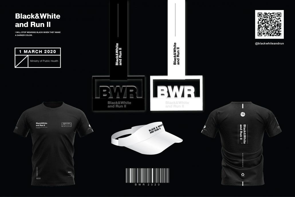 งานวิ่ง BLACK & WHITE and RUN II