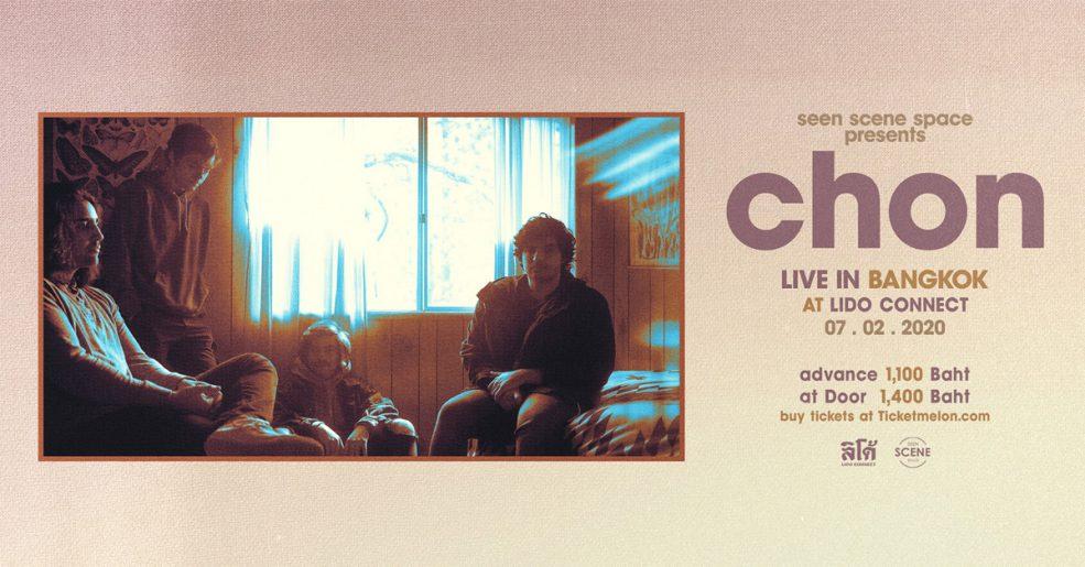 ครั้งแรกกับวงดนตรี Progressive Rock – CHON live in BKK