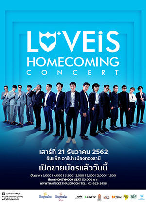 LOVEiS HOMECOMING CONCERT