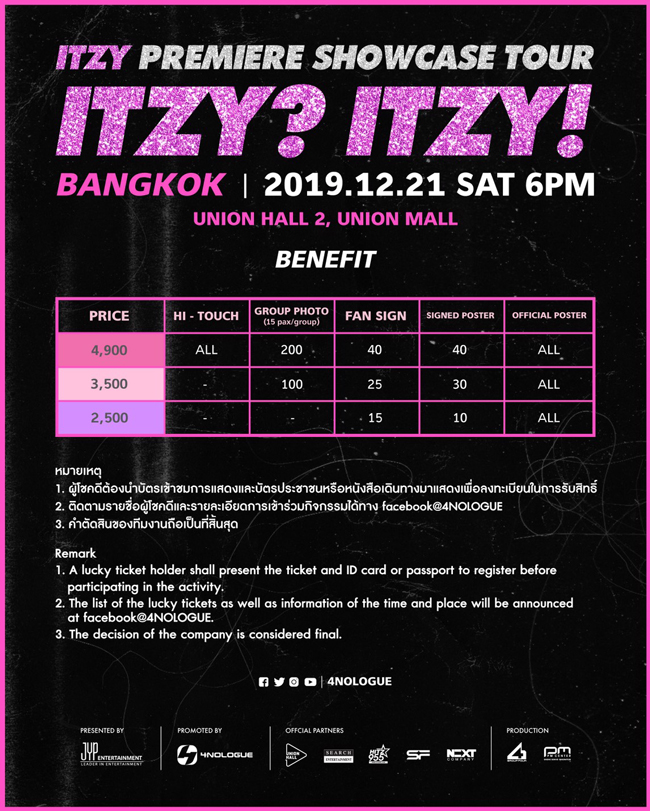 ITZY PREMIERE SHOWCASE TOUR 'ITZY? ITZY!' IN BANGKOK