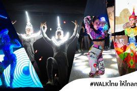 walk festival bangkok