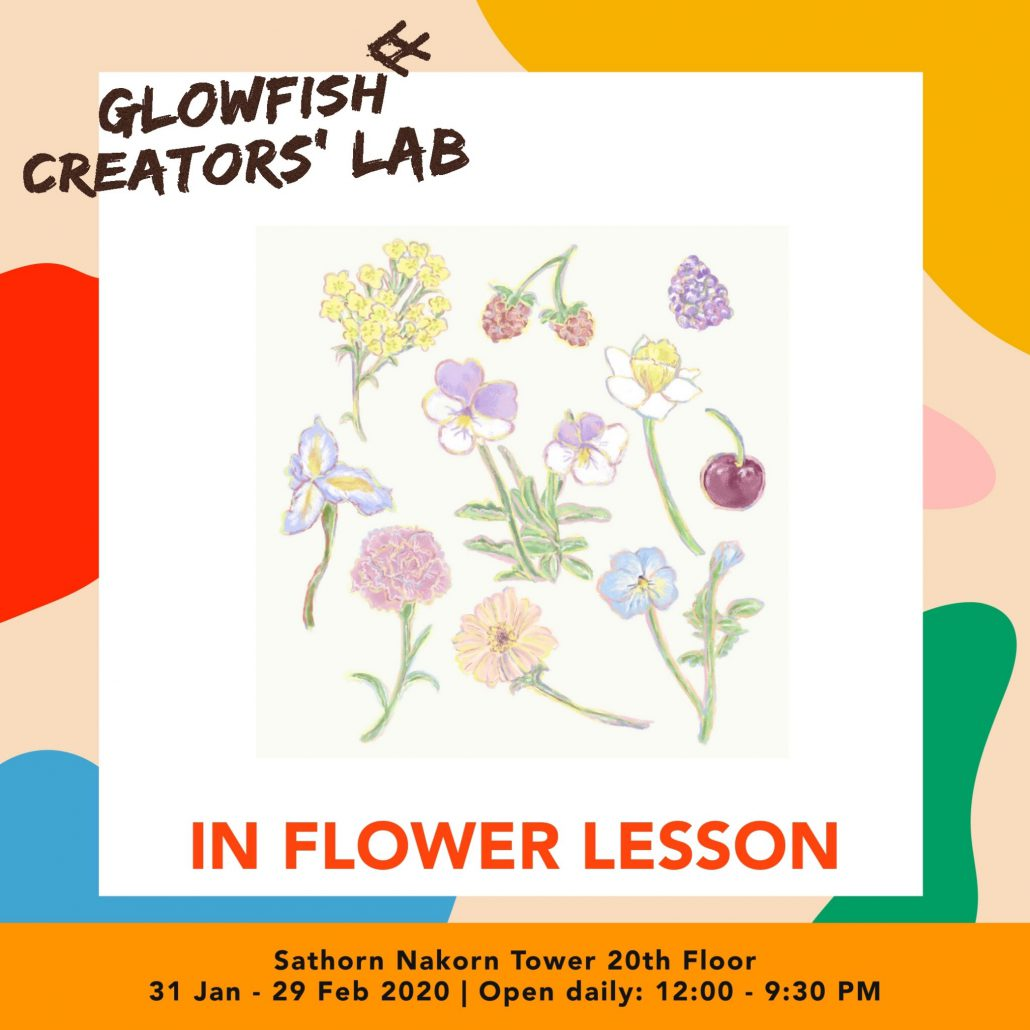 Glowfish Creators Lab 2020