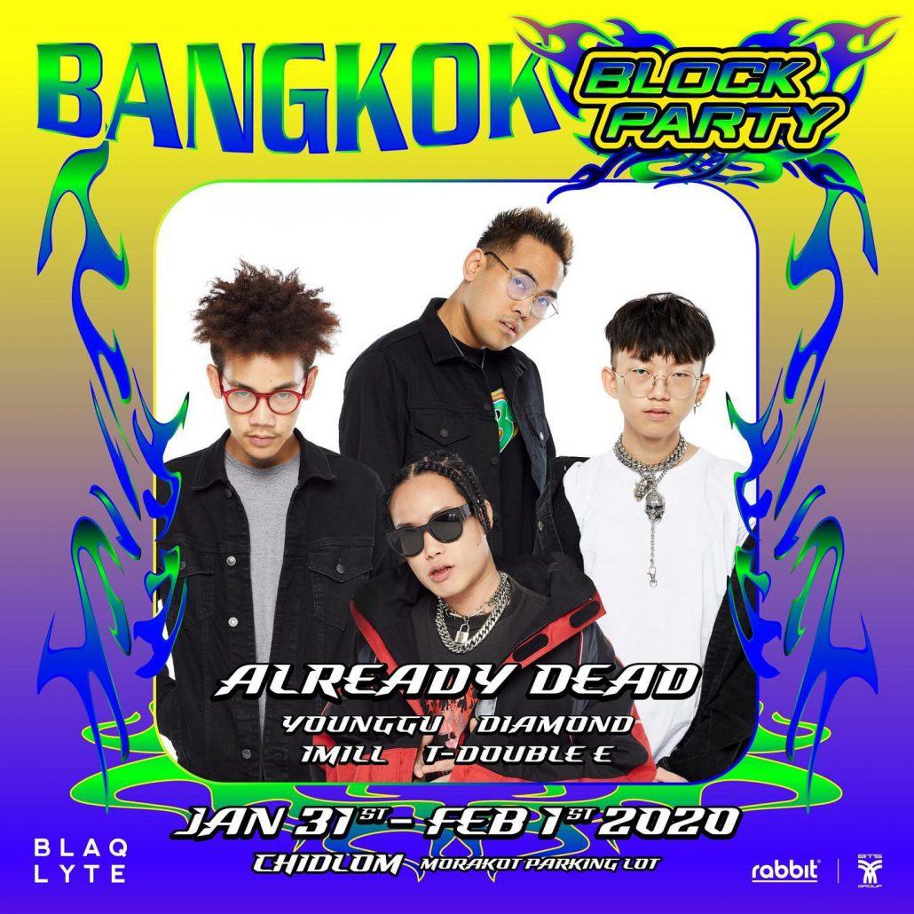 Bangkok Blog Party