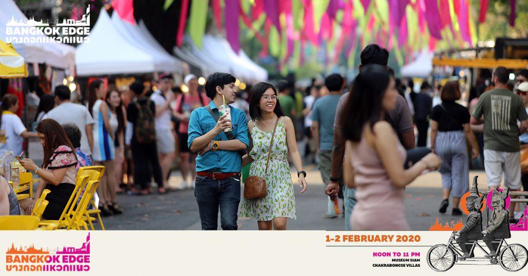 เทศกาล บางกอกแหวกแนว 2563