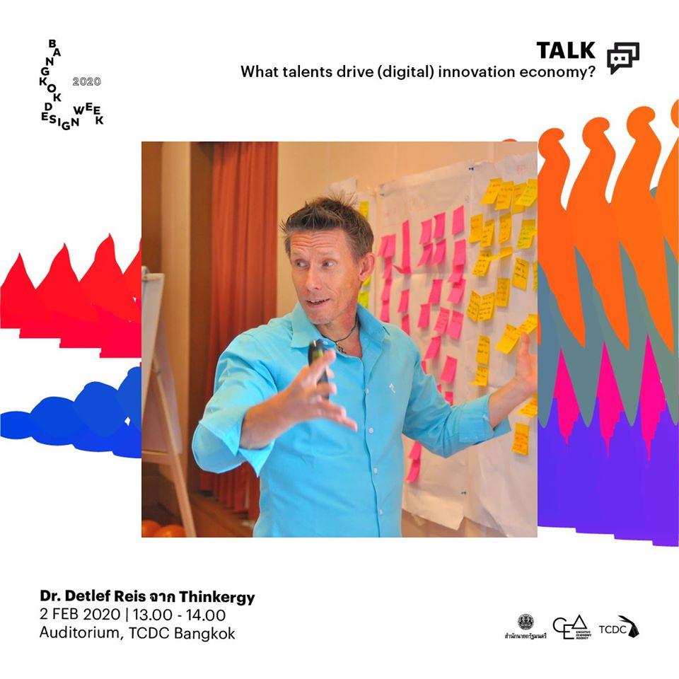 Talks in Bangkok Design Week 2020