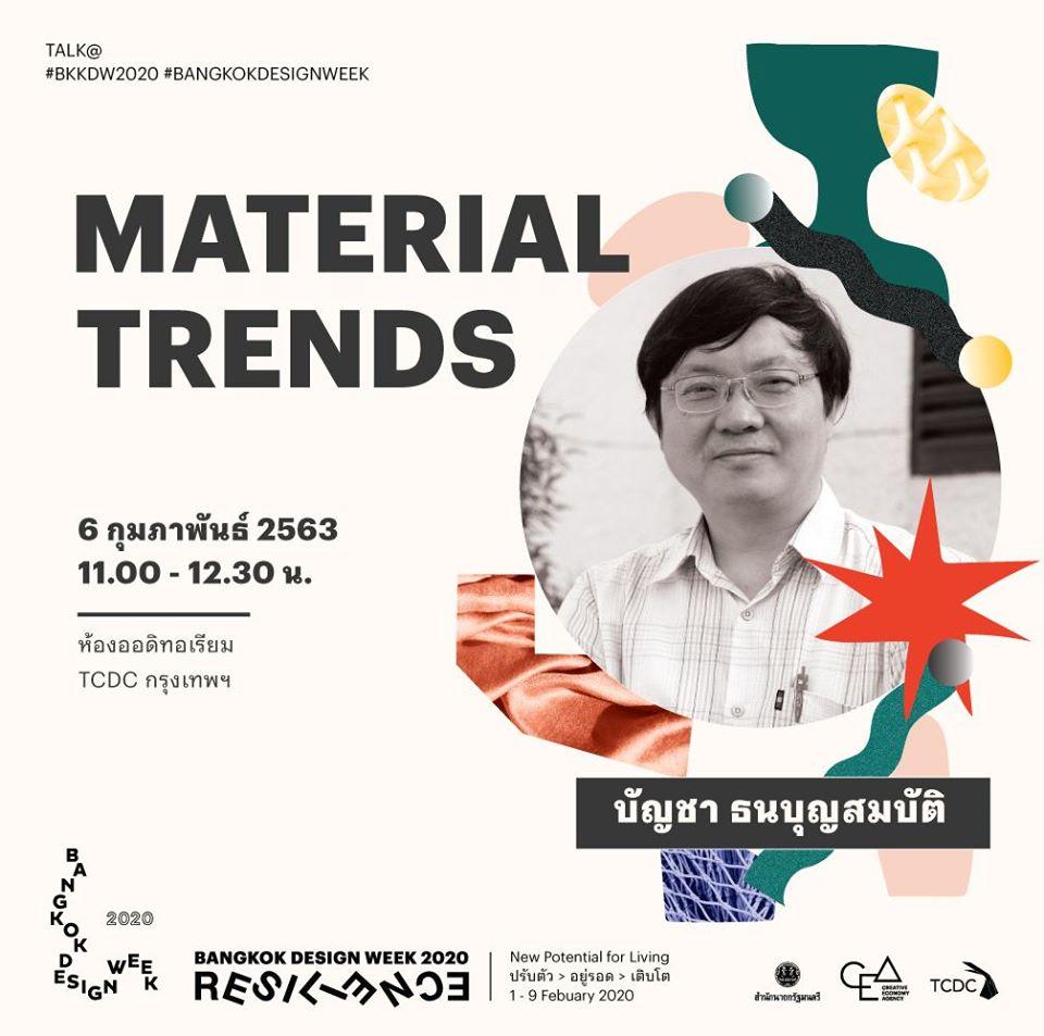 Material Trends Bangkok Design Week 2020