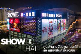 SHOW DC Hall