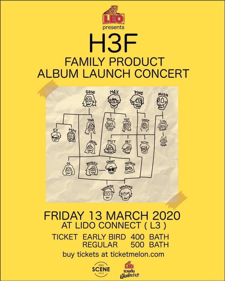 H 3 F Family Product Album Launch Concert