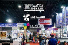 งานแสดงสินค้า เทคโนโลยีการพิมพ์ อุปกรณ์การพิมพ์และป้ายโฆษณา ครั้งที่ 8
