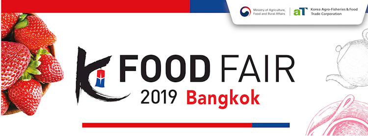 K-Food Fair 2019