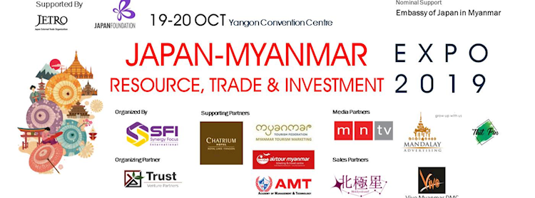 Japan - Myanmar Resource, Trade & Investment Expo 2019