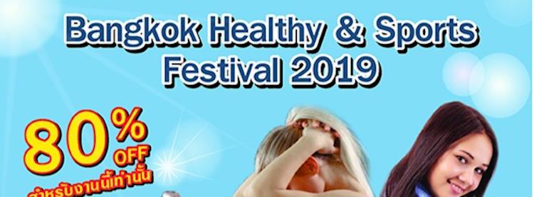 Bangkok Healthy & Sports Festival 2019
