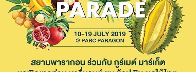 Siam Paragon Tropical Fruits Parade