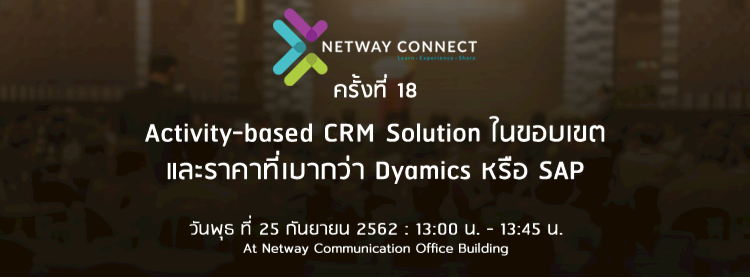 Netway Connect #18