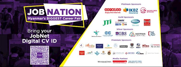 JobNet JobNation / Myanmar's Biggest Career Fair