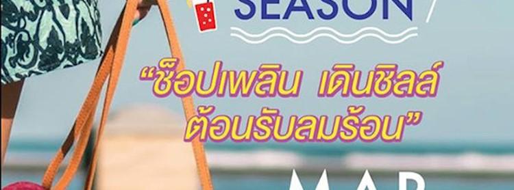 Lifestyle Summer Season