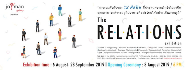 The Relations - Art Exhibition by 12 Talented Artist