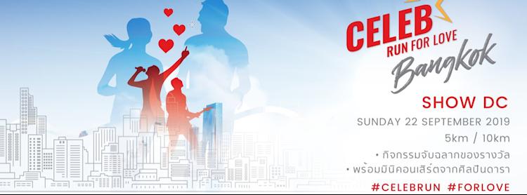 Bangkok Celeb Run for Love