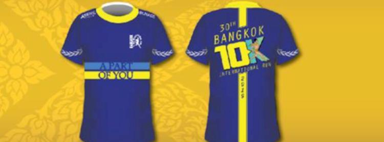 Bangkok International Run 2019
