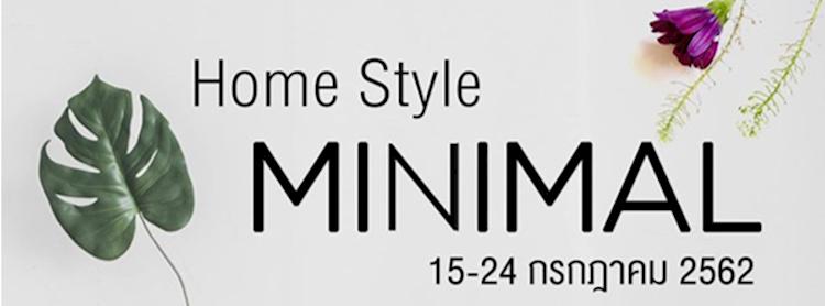 Home Style Minimal